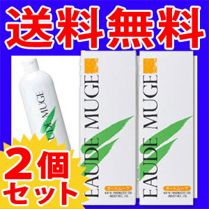 500 ml of two オードムーゲ medical use lotion sets