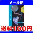 [メール便で送料100円]MEZAIK (メザイク) パワーストリング60