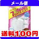 [メール便で送料100円] フィッティ 7DAYSマスク シルキータッチ やや小さめ ホワイト 7枚