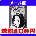 [メール便で送料100円]クイスクイス デビルズトリック クールブラック 25g