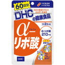 DHC α−リポ酸 60日分(120粒)