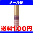 [メール便で送料100円]キャンメイク ボリュームアップレディグロス 01 パールピンク