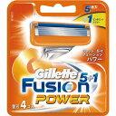 ジレット フュージョン5+1パワー 替刃 4個入