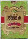 《税込み5250円以上で送料無料》『特選 万田酵素』 145g