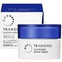 トランシーノtransino薬用ホワイトニングリペアクリーム...