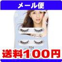 [メール便で送料100円]D-UP(ディー・アップ) アイラッシュ シークレットライン ブラウンMIX 924 小悪魔eyes