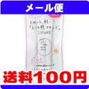 [メール便で送料100円]SUGAO AirFit CC クリーム 25g ピュアナチュラル(明るい肌色)