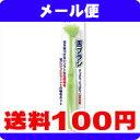 [メール便で送料100円]リクープ 舌ブラシ