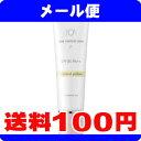 [メール便で送料100円]NOV/ノブ ベースコントロールカラー UV ナチュラルイエロー 30g