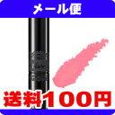 [メール便で送料100円]ヴィセ リシェ クリーミーリップスティック PK801 明るいミルキーなピンク