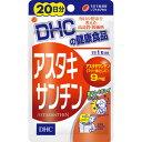 DHC アスタキサンチン 20日分(20粒)