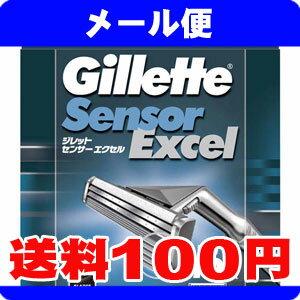 [メール便で送料100円]ジレット センサーエクセル 替刃 10個入