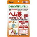 Dear-Natura/ディアナチュラ スタイル ヘム鉄×葉酸+ビタミンB6・B12・C 120粒[配送区分:B]