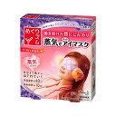 【花王】めぐりズム 蒸気でホットアイマスク ラベンダーセージの香り 14枚入