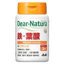 Dear-Natura(ディアナチュラ) 鉄・葉酸 30粒