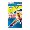 QttO(メディキュット) おうちでメディキュット ひざ下 ブラック Lサイズ(配送区分:B)