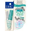 DHC 香る モイスチュア リップクリーム ミント