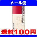 [メール便で送料100円]インテグレート リアルフィットリキッド オークル20 自然な肌色
