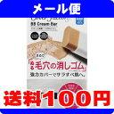 [メール便で送料100円]カバーファクトリー BBクリームバー 02 ナチュラルオークル