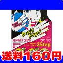 [ネコポスで送料160円]薬用指毛リムーバークリーム 20g...