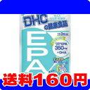 [メール便で送料160円]DHC EPA 60粒