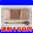 [メール便で送料160円]キャンメイク シークレットカラーアイズ 03 プティショコラティエ