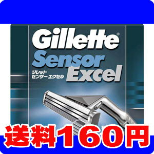 [メール便で送料160円]ジレット センサーエクセル 替刃 10個入