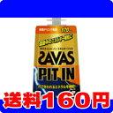 [ネコポスで送料160円]ザバス ピットイン エネルギージェル 栄養ドリンク風味 69g
