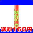 [メール便で送料160円]メイベリン リップクリーム キャンディ ワオ 03 ジューシー オレンジ