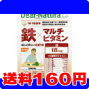 [メール便で送料160円]Dear-Natura/ディアナチュラ スタイル 鉄×マルチビタミン 60粒