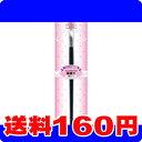 [ネコポスで送料160円]BN フレンチネイル用平筆 BNG...