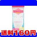 [ネコポス送料160円]日本製コットン100% フェイスマスク 顔全体用(使い切りタイプ)30枚入り