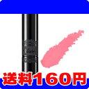 [メール便で送料160円]ヴィセ リシェ クリーミーリップスティック PK801 明るいミルキーなピンク