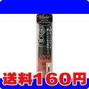 [ネコポスで送料160円]ヴィセ リシェ マットリップラッカー BE381 ベージュ系