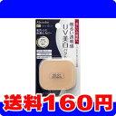 [メール便で送料160円]メディア ホワイトニングパクトAIII つめかえ OC-C1 自然な肌の色