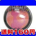 [ネコポスで送料160円]ドド チークキャット CC35
