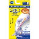 QttO(メディキュット) 寝ながらメディキュット スパッツタイプ Mサイズ