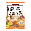 山本漢方 菊芋ごぼう茶 3g×20包入[配送区分:A]