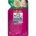 薬用 ケシミン浸透化粧水(ケシミン液) さっぱりすべすべ肌 つめかえ用 140mL【医薬部外品】[配送区分:A]