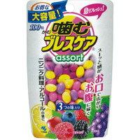 噛むブレスケア アソート 100粒(レモン・ベリー・グレープ)