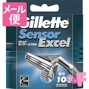 [ネコポスで送料160円]ジレット センサーエクセル 替刃 10個入