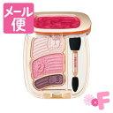 [ネコポスで送料160円]プリオール 美リフトアイカラー ピンク