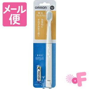 [ネコポスで送料160円]オムロン 音波式電動歯ブラシ HT−B222−W