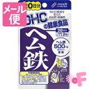 [ネコポスで送料190円]DHC ヘム鉄 40粒(20日分)
