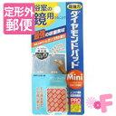 [定形外郵便]浴室の鏡用 ダイヤモンドパッド Miui