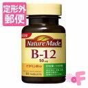 [定形外郵便]ネイチャーメイド ビタミンB12 8...