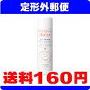 [定形外郵便で送料160円]Avene アベンヌ ウオーター (スプレータイプの敏感肌用化粧水) 50g