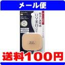 [メール便で送料100円]メディア ホワイトニングパクトAIII つめかえ OC-C1 自然な肌の色