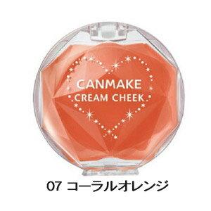 キャンメイク クリームチーク 07 コーラルオレンジ