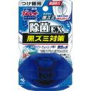 液体ブルーレットおくだけ除菌EX つけ替用 清潔なパワーウォッシュの香り 70mL